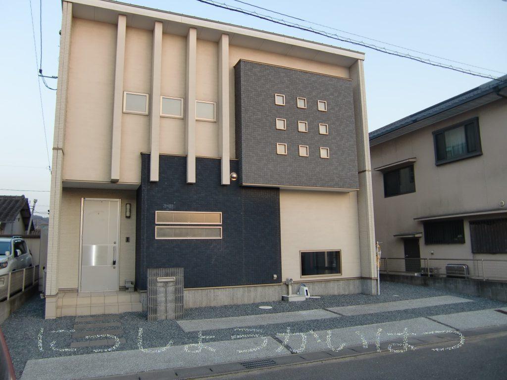 町 古 新 田 福田