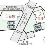 倉敷市西阿知町第5新築建売住宅 全2棟2,980~3,080万円