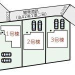 倉敷・片島第5新築建売住宅 全3棟2,380~2,580万円