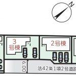 倉敷水江第7新築建売住宅 全5棟2,880~2,980万円