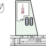 倉敷・玉島長尾第5新築建売住宅2,380万円