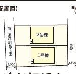倉敷市西中新田リーブルガーデン新築住宅全2棟