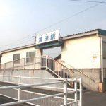 水島臨海鉄道:浦田駅(徒歩9分)(周辺)