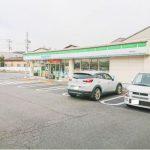 ファミリーマート倉敷連島店 650m(周辺)