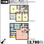 倉敷市平田第5リーブルガーデン新築住宅全2棟